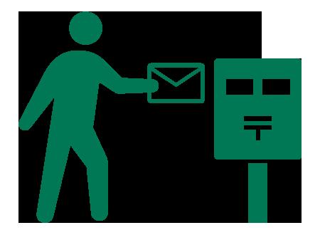 応募書類提出のイメージ